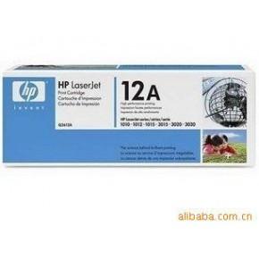 【硒鼓批发】HP2612A硒鼓 数码耗材 打印