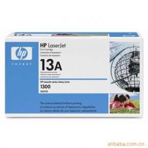 【硒鼓批发】HP2613A硒鼓 数码耗材 打印