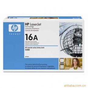 【硒鼓批发】HP7516A硒鼓 数码耗材 打印