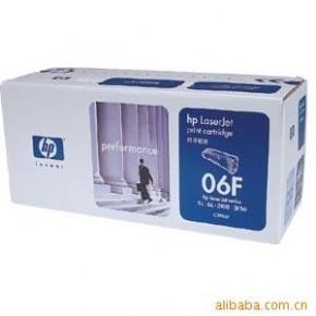 【硒鼓批发】HP3906A硒鼓 数码耗材 打印