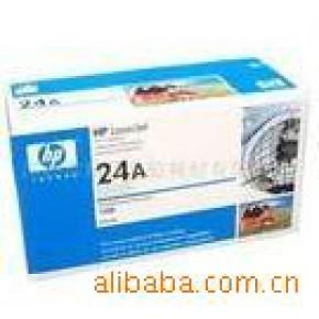 【硒鼓批发】HP2624A硒鼓 数码耗材 打印