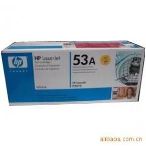 【硒鼓批发】HP7553硒鼓 数码耗材 打印