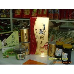 【批量供应】优质刺五加茶系列