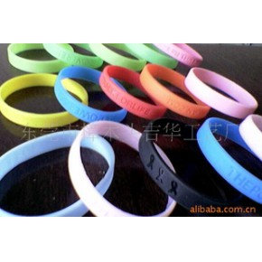 硅胶手环,硅胶手腕带,硅胶手镯,硅胶手链
