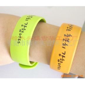 啪啪硅胶手腕带,钢片硅胶手环,硅胶啪啪手环,硅胶尺