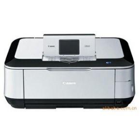 【打印机批发】佳能258打打印 数码 办公设备