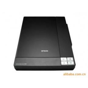 【扫描仪批发】EPSON V30扫描仪 办公设备