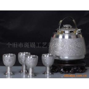 【优质】云南特色礼品 银龟温酒壶