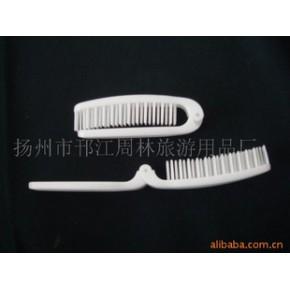 折叠梳子(图) 梳子 单排齿折叠梳