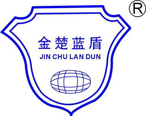 武汉兴海消防材料有限公司