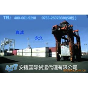 青岛国际海运 澳洲海运 广州海运散货公司