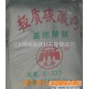 轻质碳酸钙 一级