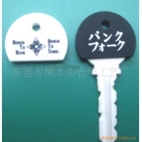 硅胶钥匙套,软胶PVC钥匙套,微量钥匙套,钥匙套