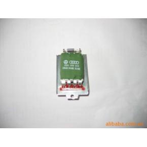 B5汽车空调电阻器 B5