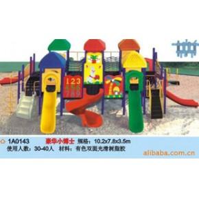 小博士组合滑梯 大型游乐架 大型儿童游乐设施