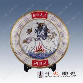 陶瓷挂盘 陶瓷纪念盘 龙纹商务礼品日历盘