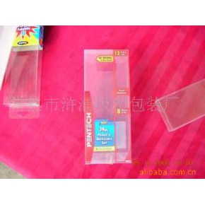 PVC折盒塑料盒 PVC