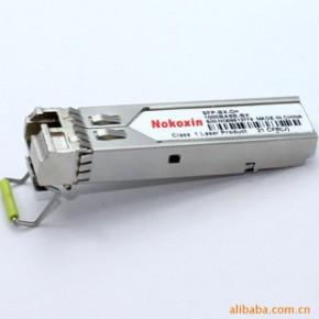 FOUNDRY网捷E1MG-LHB SFP光模块