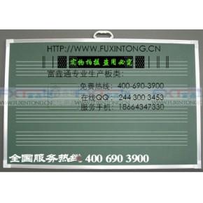 广州绿板t板面耐书写t广州教学绿板