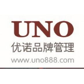 杭州产品介绍册设计制作企业宣传册排版设计画册类欣赏