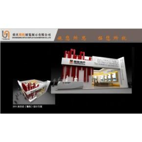 重庆庆典策划公司,重庆活动策划公司,重庆思拓展览为您为您服务