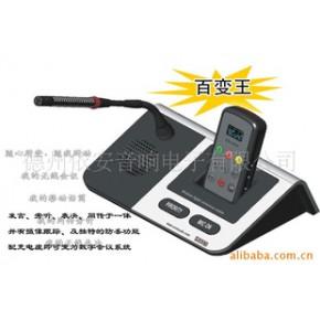 数字无线会议系统,同传、表决、视讯、摄像跟踪一体机