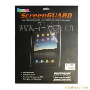 苹果平板电脑ipad1IPAD2保护膜高清透明贴膜