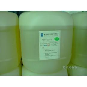无泡、不伤手型CNC机用水性光学玻璃切削液生产厂家,质优价廉