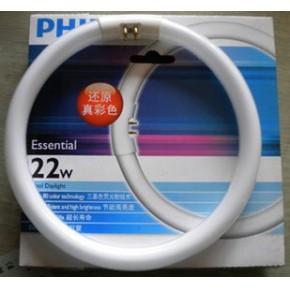 飞利浦T5环型灯管22W32W40W