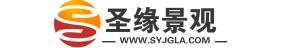 广州市庆缘景观园林设计有限公司