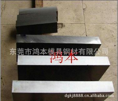 批发直销高强度高韧性拉力钢SCM435合金结构钢