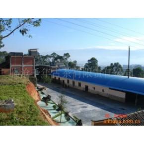 寻求1500吨普洱茶生产企业合作伙伴