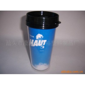 双层广告杯 双层杯 塑料
