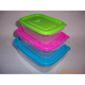 保鲜微波盒 合裕 塑料 3317
