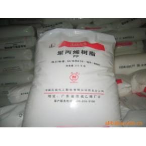茂名石化聚丙烯PPH-T03