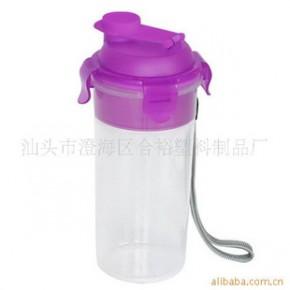 密封杯 圆形 塑料 中式