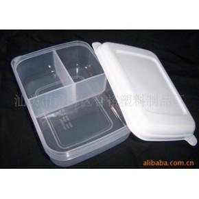 三格饭盒 合裕 塑料