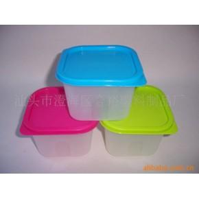 三件套正方保鲜盒 合裕 塑料