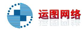 上海运图网络科技有限公司