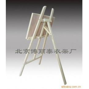 木画架 实木画架 北京画架 松木画架