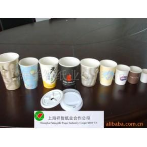 一次性纸杯,环保纸杯,广告纸杯,纸杯