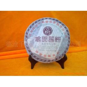 普洱茶 乔木普饼 50元全国包邮