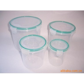 密封罐四件套 合裕 塑料