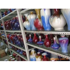 高温窑变颜色釉 花瓶 釉下五彩瓷