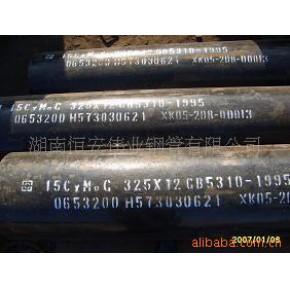 船舶专用管,长沙船舶专用管,湖南船舶专用管