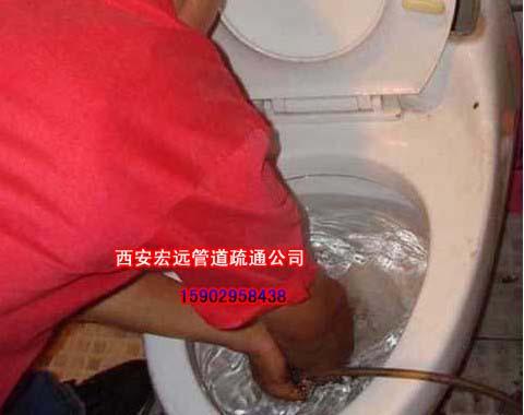 【西安马桶疏通-安装维修马桶水箱漏水-马桶维修-】