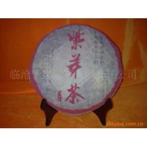 茶叶-野生紫芽茶 2004年生饼 全国包邮