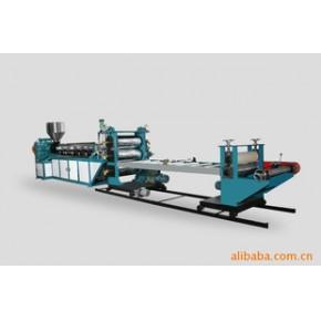 高产量片材机,板材机,挤出机