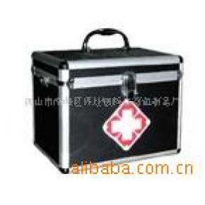 医用箱,医疗箱,保健箱,铝合金医用箱