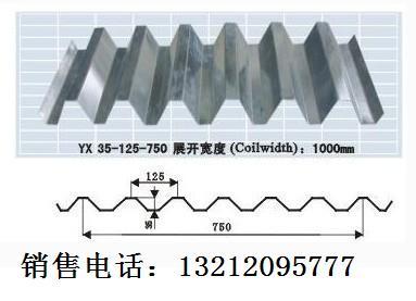 彩钢压型板yx35-125-750镀锌压型